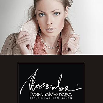 Дизайнер EVGENIYA MASTYAEVA - отзывы, купить