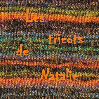 Дизайнер Les tricots de Natalie - отзывы, купить