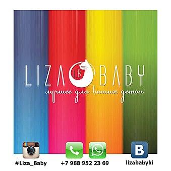 Дизайнер Liza_Baby - отзывы, купить