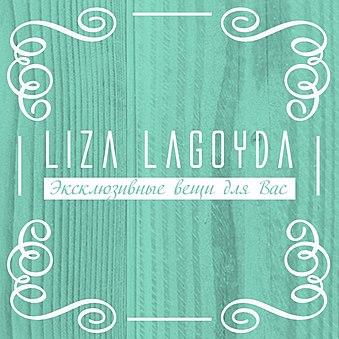 Дизайнер Liza_Lagoyda - отзывы, купить