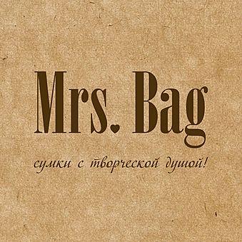 Дизайнер Mrs. Bag - отзывы, купить