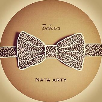 Дизайнер Nata Arty - отзывы, купить