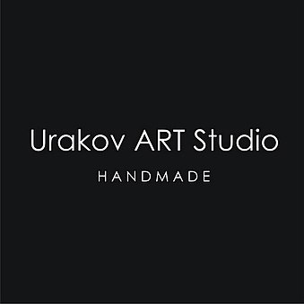 Дизайнер Urakov Art Studio - отзывы, купить