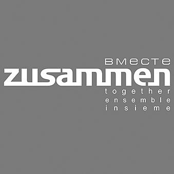 Дизайнер ZUSAMMEN - отзывы, купить